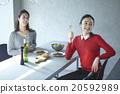 人 人物 人类 20592989