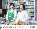 製藥業 咧嘴笑 開懷笑 20593403