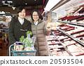 超級市場 夫人 女士 20593504