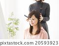 女性 青春 年輕 20593923