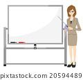 事业女性 商务女性 商界女性 20594489