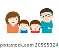 家庭 家族 家人 20595324