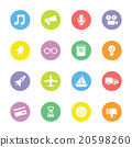 Colorful simple flat icon set 5 on circle  20598260
