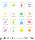colorful web icon set 5 rounded rectangle frame 20598261