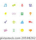 colorful simple flat icon set 5 20598262