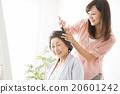 老人 理髮師 美髮師 20601242