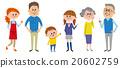 人 人物 人类 20602759