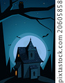 Haunted house 20605858