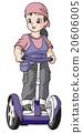 세그웨이 20606005