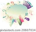 Abstract Math Design 20607034