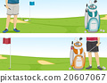 Feet Golfer Bag Banner 20607067