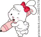 Cute Bunny Marker 20607079