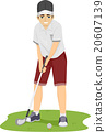 Teen Guy Play Swing Golf 20607139