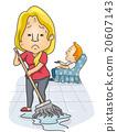 Couple Problems Girl Floor Mop 20607143