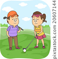 Couple Golf Tee Off 20607144