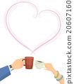 Hands Couple Coffee Heart Cheers 20607160