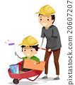 Stickman Kid Boy Dad Construction Wheelbarrow 20607207