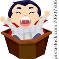 Vampire Wake Up Stretch 20607306