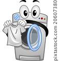 Mascot Washing Machine Handling a Clean White Shirt 20607380