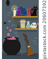 Witch Room Pot Broom Shelf 20607392