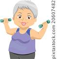 老人 年長 老年人 20607482