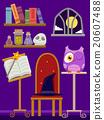 Purple Wizard Room 20607488