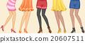 Cropped Feet Girls 20607511