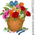 Colorful Flower Arrangement Basket 20607552