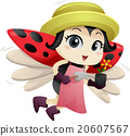 Cute Gardening Lady Bug Plant 20607567