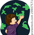 Kid Boy Glow In The Dark Dinosaurs Figures 20607571
