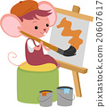 Cute Mouse Painting 20607617