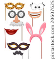 Photobooth Props Set Elements 20607625