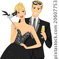 Couple Masquerade Ball Mask 20607753
