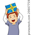 Kid Boy Gift Book Happy 20607759