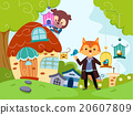 Whimsical Pet Shop 20607809