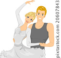 Couple Ballet Partner Pose 20607843