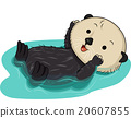 Sea Otter Water Float 20607855