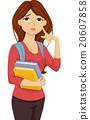 女性 女 女生 20607858