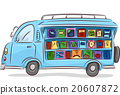Books Mobile Library Drive 20607872