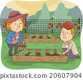 Couple Gardening Vegetable Raised Box 20607904