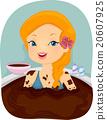 Girl Chocolate Bath Spa 20607925