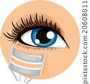 Eye Curler Icon 20608011