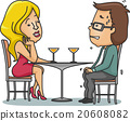 Couple First Date Nerves Sweat 20608082