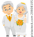 Senior Citizen Couple Golden Wedding Bouquet 20608105