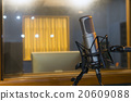 Professional condenser studio microphone, Musical Concept 20609088