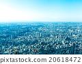 도쿄의 거리 청색 20618472