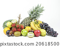 Fresh various fruits on isolated white background. 20618500