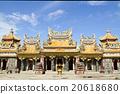 Sien Loh Tai Tien Kong shrine, Thailand. 20618680