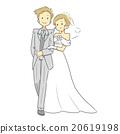 婚禮 結婚 結婚了的 20619198