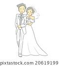 婚禮 結婚 結婚了的 20619199